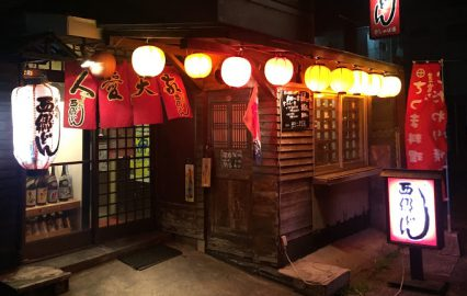 古い記事: 鹿児島中央駅から荒田方面にある酒場4選/鯱姉さんの酒場放浪記