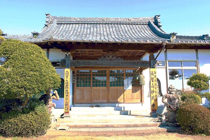 再興された「妙円寺」