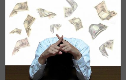 古い記事: 亡き父の多額の借金。額が大きすぎて困ってしまう…