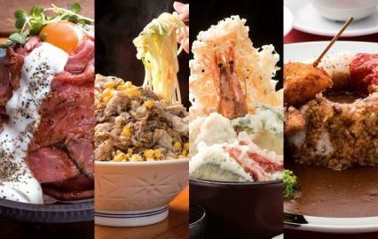 古い記事: 鹿児島のデカ盛りグルメ4選。一人で食べる!?シェアして食べる
