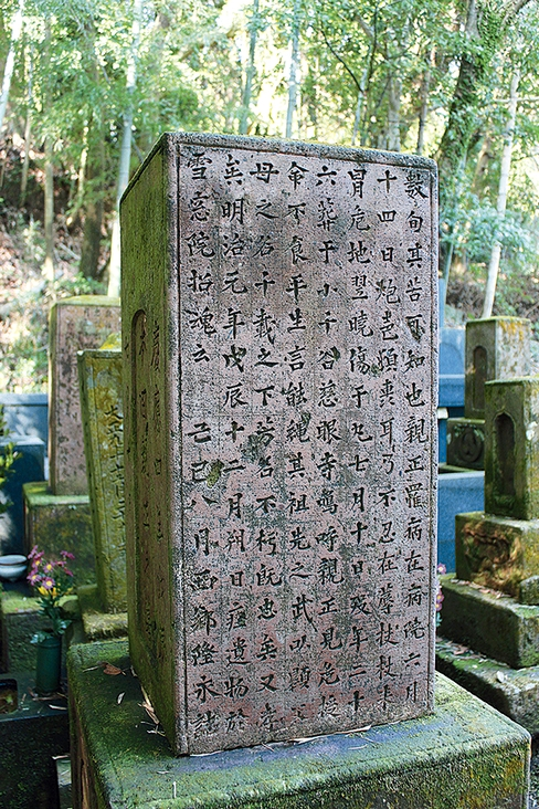西郷隆永の名で追悼文を刻んだ碑