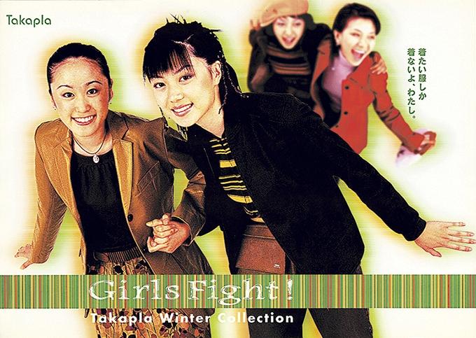 2001タカプラポスター