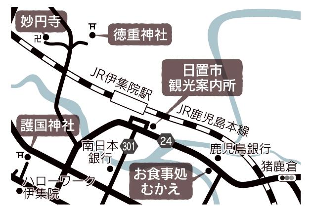 西郷旅②日置市伊集院・徳重神社周辺地図