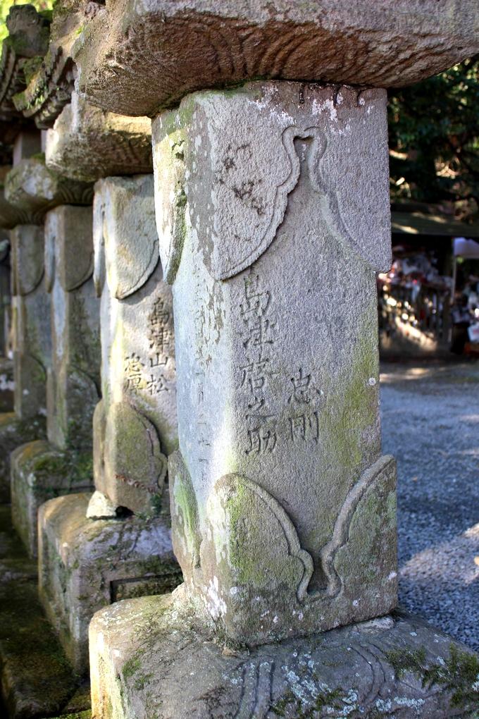 篤姫の実父・島津忠剛の名が刻まれた石灯籠