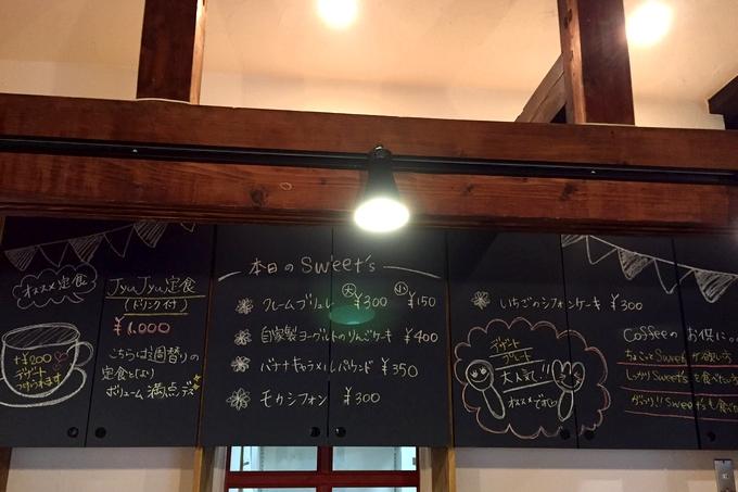 cafe食堂JyuJyu