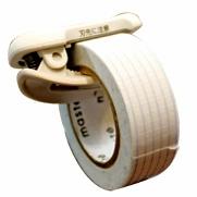 コクヨ テープカッター「カルカット クリックタイプ」