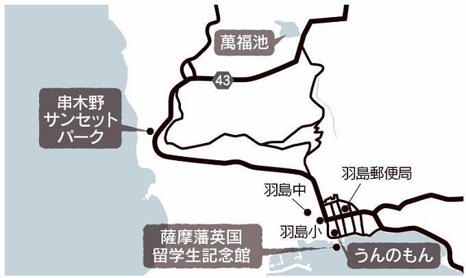 西郷旅③いちき串木野市羽島付近