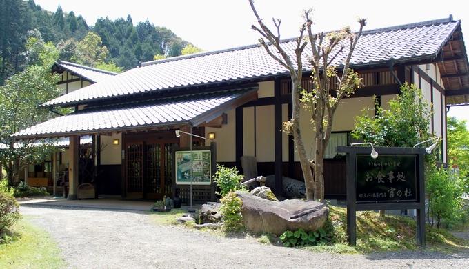 郷土料理 宮の杜