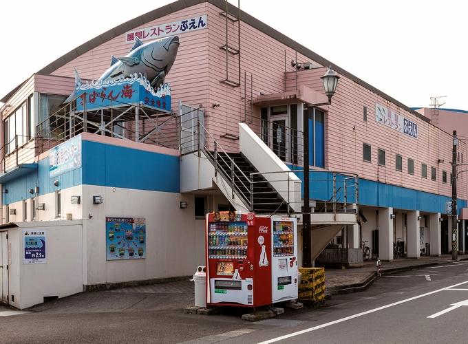 枕崎お魚センター 展望レストランぶえん