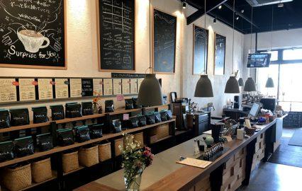 古い記事: 鹿児島で人気の珈琲豆専門店でイチオシ商品を教えてもらったの!