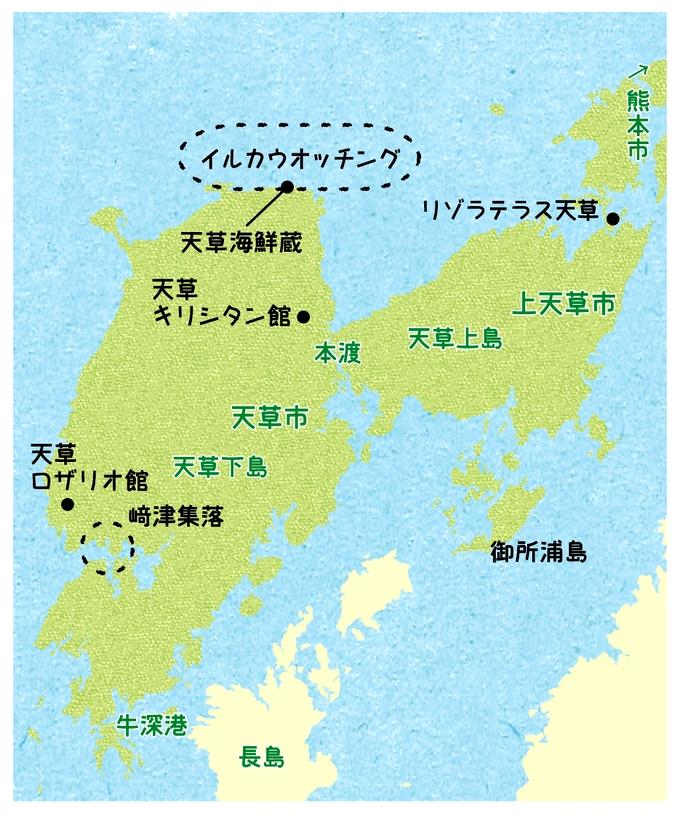 天草旅map