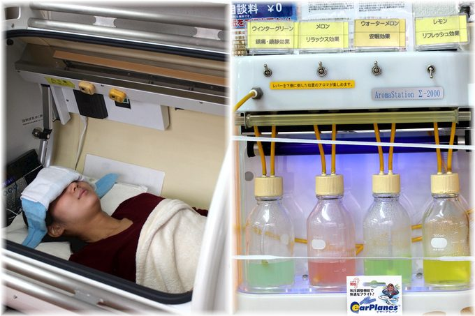 「癒し処はなまる」酸素カプセル体験記