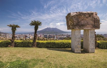 古い記事: 長島美術館 | 鹿児島のシンボルを借景とした美術館(鹿児島市