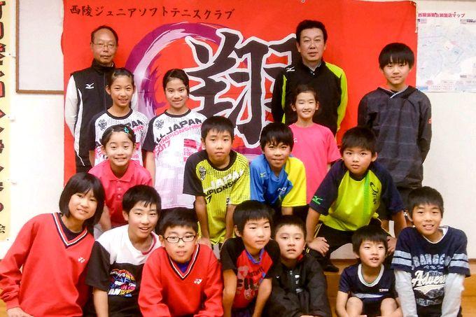 西陵ジュニアソフトテニスクラブ