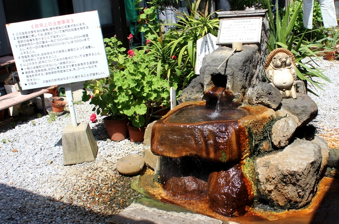 現在の二月田温泉