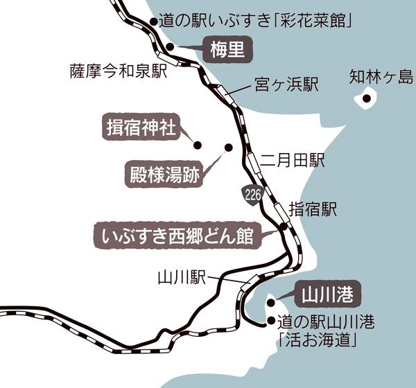 西郷旅⑥指宿