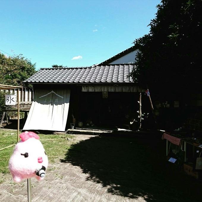 きりん商店