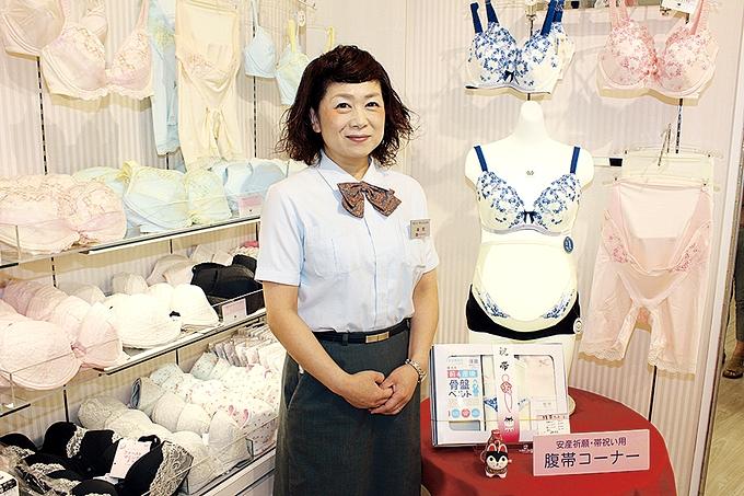山形屋「ベビー・子供服」売り場・マタニティコンシェルジュ