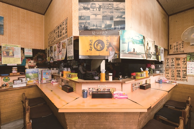 五十嵐食堂