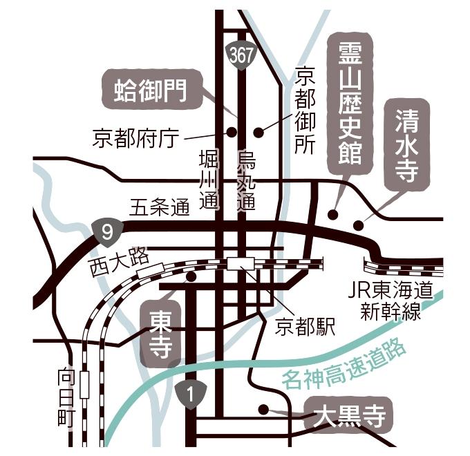 西郷旅京都編地図