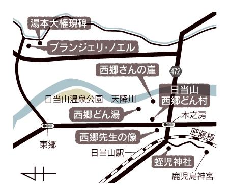 西郷旅MAP(日当山温泉編)