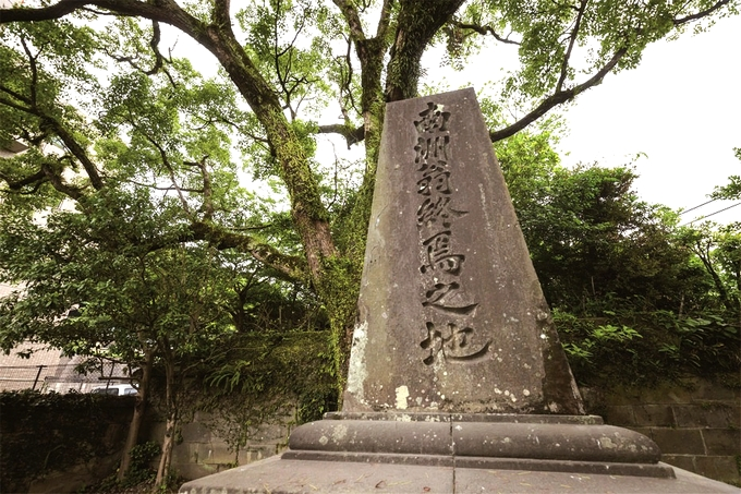 西郷隆盛終焉の地の石碑