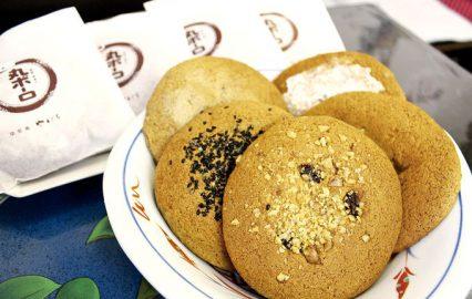 古い記事: 草紫庵やまぐち | 老舗菓子屋は創業90年(鹿児島市下伊敷)