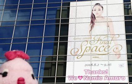 大分・熊本・宮崎・沖縄の「ふ~ちゃん的旅先グルメ&スポット」選
