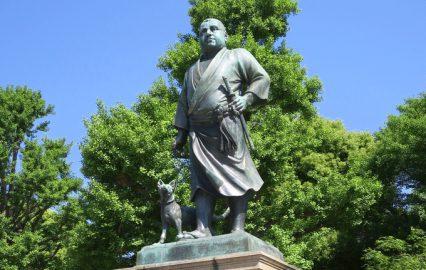 古い記事: 西郷隆盛と勝海舟が江戸無血開城を決めた東京を巡る | 西郷旅