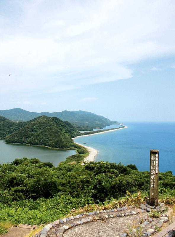 長目の浜展望所から望む「長目の浜」