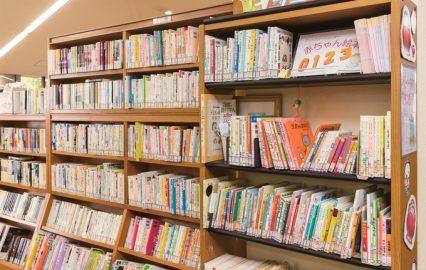 古い記事: 出水市立図書館 | 読書の秋にオススメの図書館(出水市)