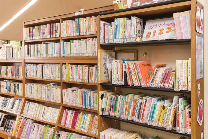 出水市立図書館