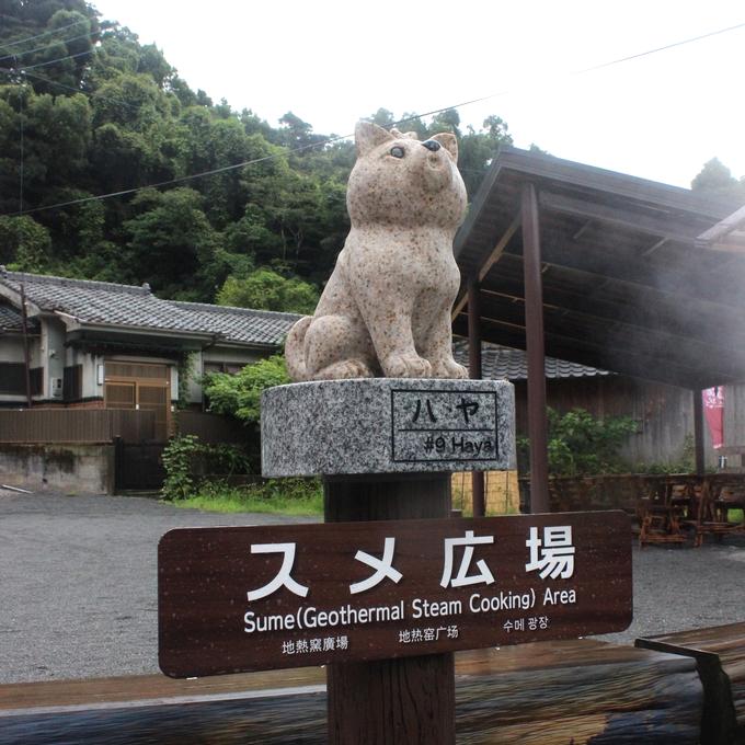 鰻集落の観光スポットを案内する西郷隆盛の愛犬「ハヤ」の石像