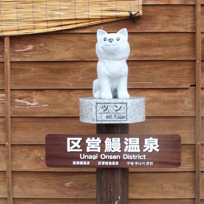 鰻集落の観光スポットを案内する西郷隆盛の愛犬「ツン」の石像