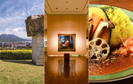 古い記事: 鹿児島市内3つの美術館&周辺グルメで芸術の秋も食欲の秋も満喫