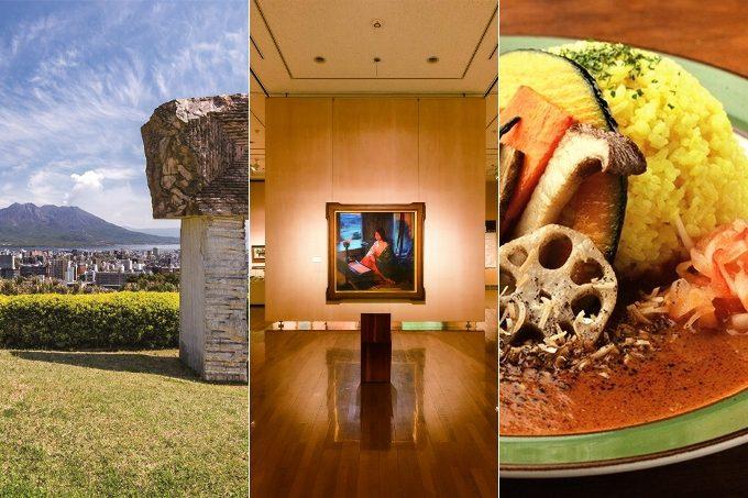 鹿児島市内3つの美術館&周辺グルメで芸術の秋も食欲の秋も満喫…