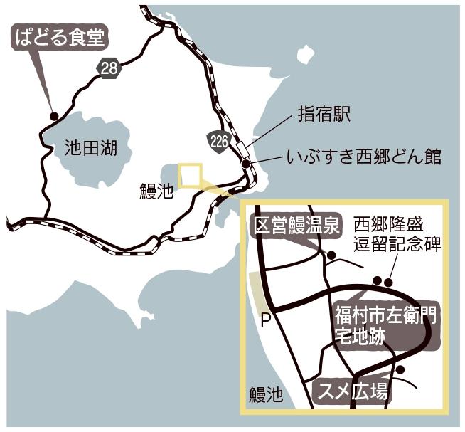 西郷旅鰻池編マップ
