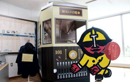 鹿児島市交通局マスコットキャラクター「バスでん仮面」