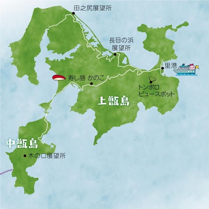 上甑島・中甑島旅マップ