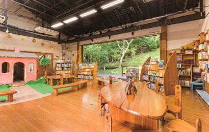 古い記事: 木城えほんの郷 | 読書の秋にオススメの図書館(宮崎県児湯郡