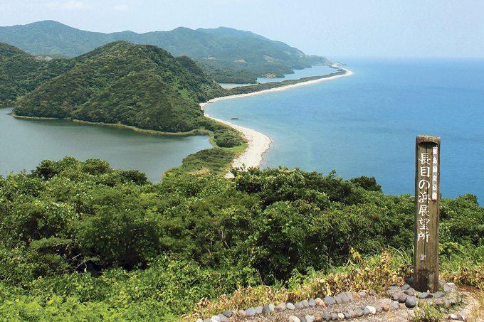 国定公園・甑島「長目の浜」