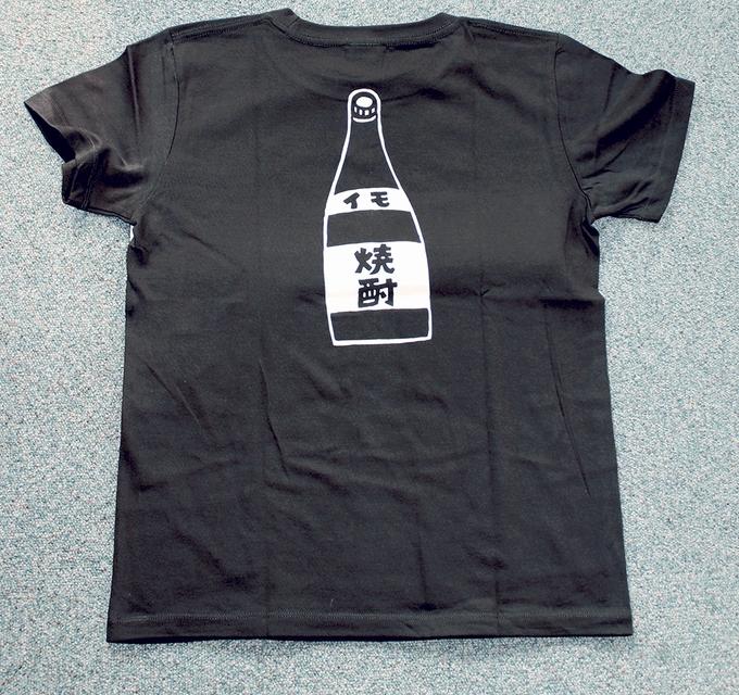 Tシャツ「オヤットサァ」裏