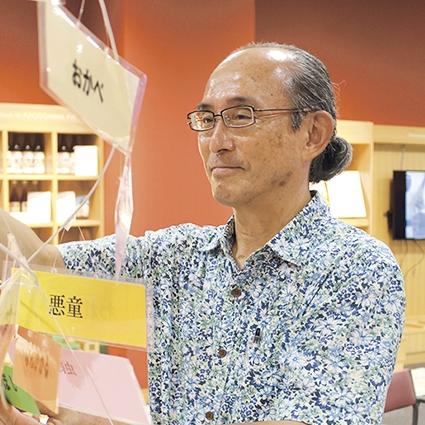 鹿児島弁検定協会 鹿児島方言研究会会長種子田幸廣さん