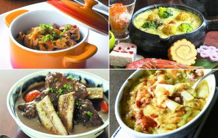 古い記事: この冬おすすめのメニュー4選。あったか料理で家族団らん