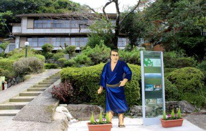 古い記事: 西郷隆盛がひと月過ごした栗野岳温泉とその周辺を巡る | 西郷