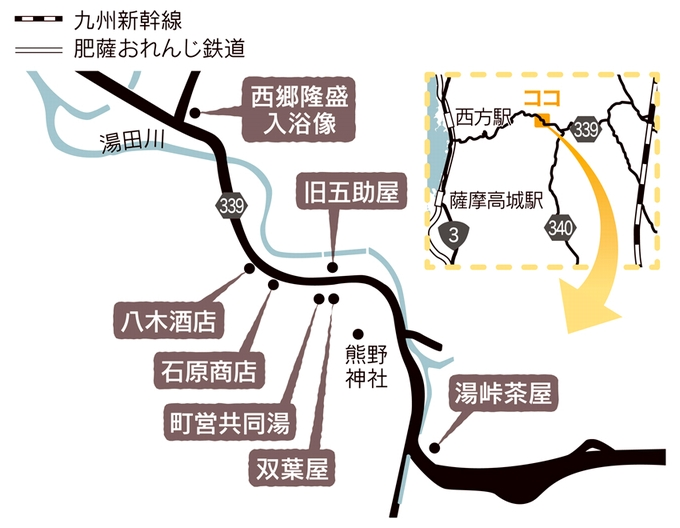 西郷旅MAP「川内高城温泉」編