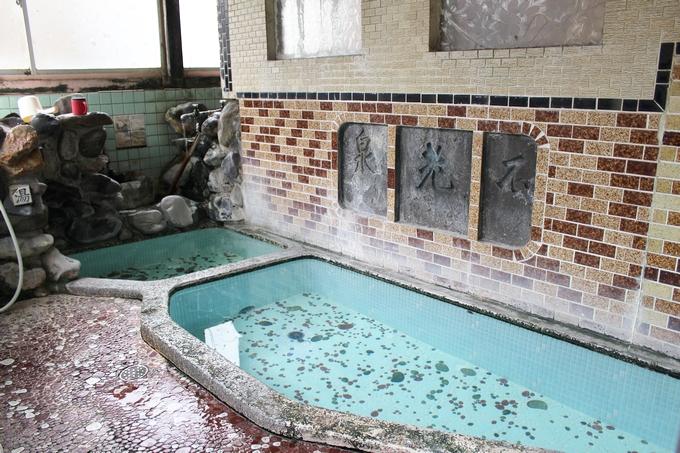 双葉旅館(旧五助屋)浴室内の「不老泉」の文字