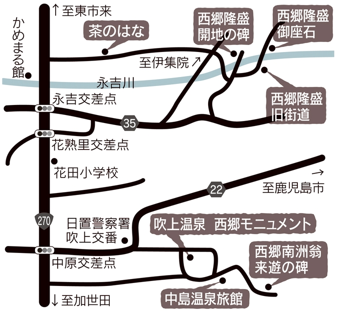 西郷旅吹上編map