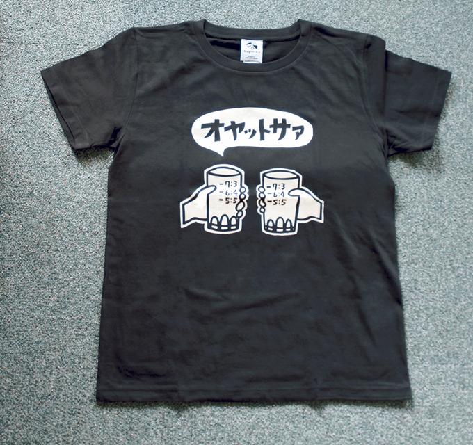 Tシャツ「オヤットサァ」表