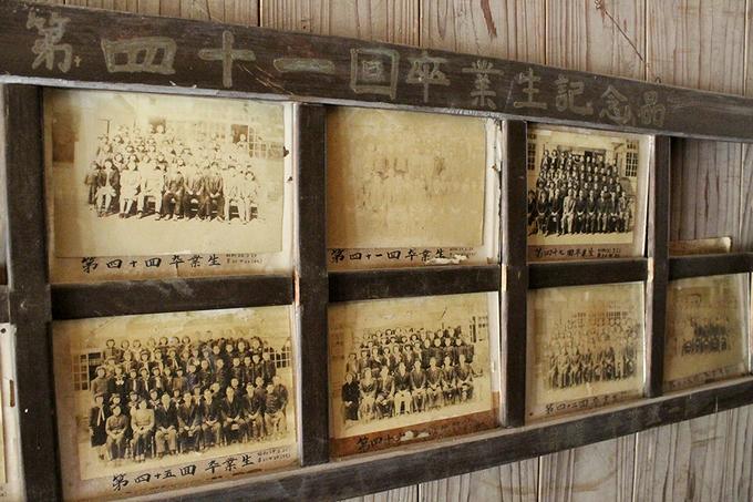 旧長谷小学校卒業写真
